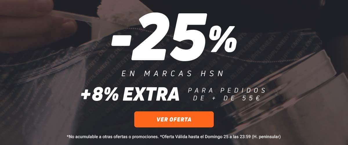 25% HSN