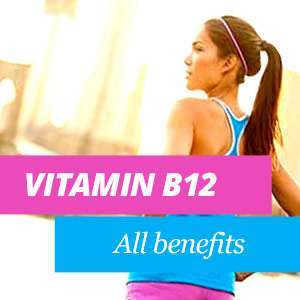 All about Vitamin B12